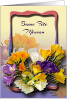 Bonne F�te Maman - French Mother's Day Card