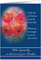 Loss of Brother Deepest Sympathy Card