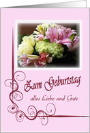 Zum Geburtstag - Happy Birthday in German, flower bouquet card