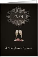 Year Customizable, Happy New Year in Italian, chalkboard effect, card
