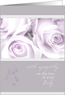 sympathy on the loss of miscarried baby, elegant white roses card