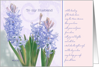 to my husband,happy easter, christian easter card, blue hyacinth card