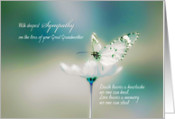 With deepest Sympathy on the loss of your Great Grandmother, butterfly card