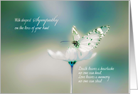 With deepest Sympathy on the loss of your Aunt, butterfly card