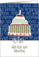alles Gute zum Geburtstag, happy birthday in German, cake & candle card