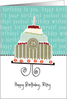 Happy birthday, Riley, customizable birthday card (name & age) card