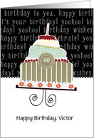 Happy birthday, Victor, customizable birthday card (name & age) card