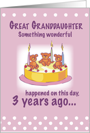 Great Granddaughter 3rd Birthday with Teddy Bears, Candles & Cake card