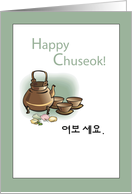 Korean Chuseok Tea Hello card