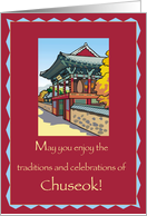 Korea Chuseok Celebrations card