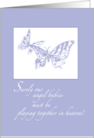 Miscarriage, Sympathy, Angel Baby card