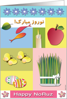 Persian new Year ( NoRooz) card