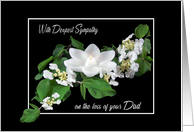 Loss of Dad - white lily candle with dogwood blossoms on black card