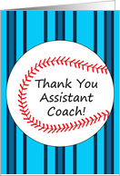 Thank You Assistant Baseball Coach Card