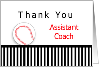 Baseball Assistant Coach Thank You, Baseball, Stripes card
