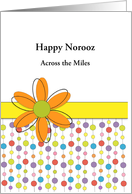 Across the Miles Norooz Persian New Year Card-Flower-Customizable Text card