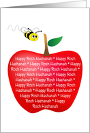 Rosh Hashana Greeting Card with Apple and Bumble Bee card