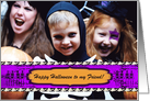 Friend, Skeletons Purple on Houndstooth Design, Halloween, Photo Card