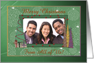 From All of Us, Trees & Gifts on Merry Christmas Ornaments, Photo Card