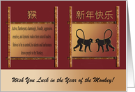 The Year of the Goat in Chinese, 2015, Custom Text, Gold Goats card