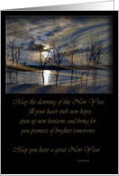 Sun Effects, New Year card