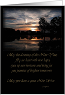 Amazing Sky, New Year card