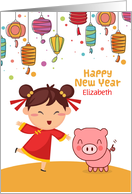 Customize Chinese New Year of the Pig for Girl card