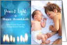 Glowing Candles for Hanukkah Photo card
