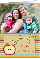 Rosh Hashanah Photo Cards