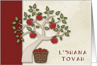 Rosh Hashanah Apple Tree card