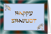 Happy Shavuot Blessings Jewish Holiday card