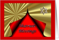 Shavuot Jewish New Year Jewish Holiday card