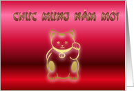 chuc mung nam moi Happy New Year 2011 Year of the cat Vietnamese New Year Lunar New Year card