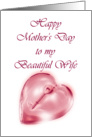 Happy Mother's Day to my Beautiful Wife with love heart card