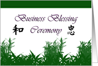 Business Blessing Ceremony, Business Blessing Invitation, Loyalty & Harmony card