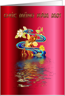 Chuc Mung Nam Moi Happy New Year Chinese New Year with koi card