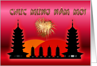 Chuc Mung Nam Moi Happy New Year Vietnamese New Year with temples card