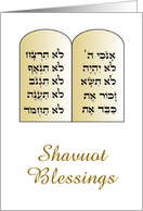 Shavuot custom card Jewish New Year Holiday card