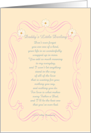 Daddy's Little Darling Adoption Announcement Card