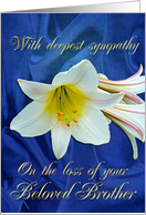 White lilies on blue satin, sympathy card