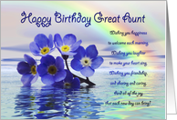 Happy Birthday card for great aunt with Forget me nots adrift on the ocean with a rainbow card