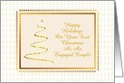 Christmas-Gold Tree For First-Engaged Couple-Custom card