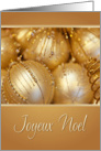 Christmas/Joyeux Noel/Polish Christmas/Golden Ornaments card