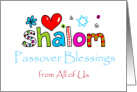Passover Blessings/Shalom/From All Of Us card