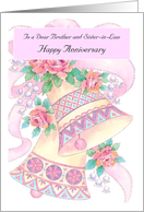 Brother Wedding Annerversary Card - Bells card