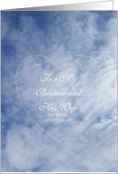 Brother Wedding Anniversary Card - Sky card