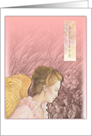 Believe In Angel Magical Wife Birthday card