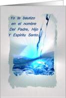 Spanish text for a Baptismal Card