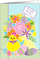 Brother and Sister-in-Law Happy Easter Cute Yellow Chick Flowers Eggs card
