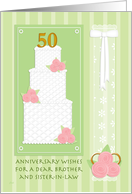 50th Anniversary in Green for Brother & Sister-in-Law card